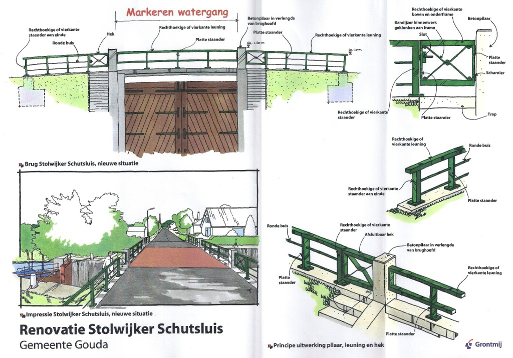 Stolwijker Schutsluis brug.1